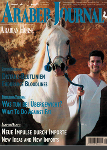 ARABER JOURNAL 5/2004