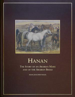 Hanan - The Story...